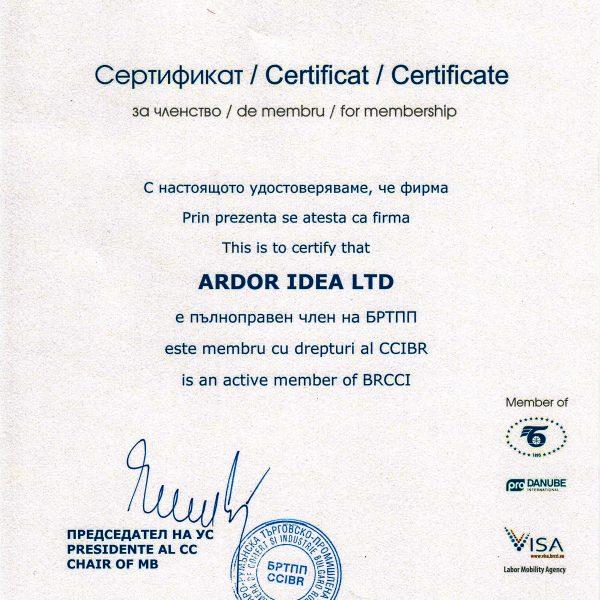сертификат brcci